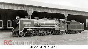 Нажмите на изображение для увеличения Название: s-Liliputbahn Düsseldorf 1937-2.jpg Просмотров: 17 Размер:9.3 Кб ID:4146864