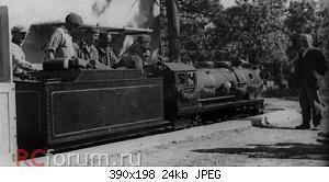 Нажмите на изображение для увеличения Название: s-Liliputbahn.wienjpg.jpg Просмотров: 15 Размер:23.7 Кб ID:4146884
