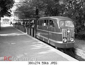 Нажмите на изображение для увеличения Название: s-liliputbahn-prater-wien-10.jpg Просмотров: 34 Размер:58.8 Кб ID:4146886