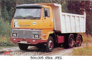 Нажмите на изображение для увеличения Название: Альткам -6550 1996-1999.jpg Просмотров: 38 Размер:65.0 Кб ID:3022815