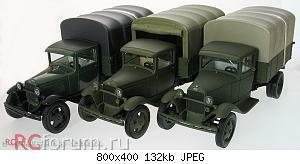 Нажмите на изображение для увеличения Название: NAP-GAZ-AA-cover-colors.jpg Просмотров: 75 Размер:132.2 Кб ID:1846458