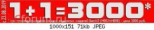 Нажмите на изображение для увеличения Название: 1_1_3000_5.jpg Просмотров: 4 Размер:71.0 Кб ID:5428356