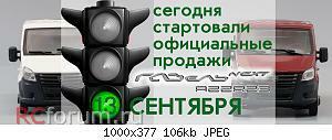 Нажмите на изображение для увеличения Название: Анонс1309_2.jpg Просмотров: 24 Размер:106.0 Кб ID:5455270