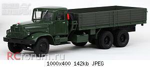 Нажмите на изображение для увеличения Название: NAP-KrAZ-219b.jpg Просмотров: 62 Размер:141.8 Кб ID:3125071