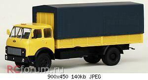 Нажмите на изображение для увеличения Название: NAP-MAZ-53352-lemon-LE.jpg Просмотров: 12 Размер:140.3 Кб ID:3169035