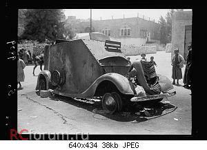 Нажмите на изображение для увеличения Название: 09197-Hebron-attack--August--19--1938--Closer-view-of-armoured-car-wrecked-amp--burned-close-to-.jpg Просмотров: 20 Размер:38.4 Кб ID:5486837