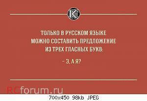 Нажмите на изображение для увеличения Название: tonkosti_01-2.jpg Просмотров: 23 Размер:98.1 Кб ID:3809365
