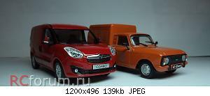 Нажмите на изображение для увеличения Название: Opel Combo (14).JPG Просмотров: 8 Размер:138.8 Кб ID:5272329