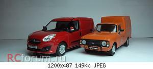 Нажмите на изображение для увеличения Название: Opel Combo (15).JPG Просмотров: 12 Размер:149.0 Кб ID:5272330