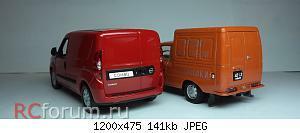 Нажмите на изображение для увеличения Название: Opel Combo (16).JPG Просмотров: 10 Размер:140.7 Кб ID:5272331