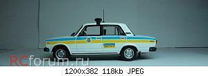 Нажмите на изображение для увеличения Название: ВАЗ-2105 ДАІ (3).JPG Просмотров: 10 Размер:117.5 Кб ID:5277887