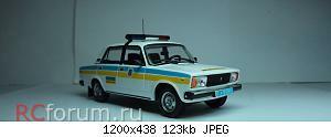 Нажмите на изображение для увеличения Название: ВАЗ-2105 ДАІ (8).JPG Просмотров: 10 Размер:123.5 Кб ID:5277892