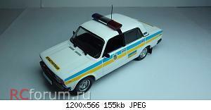 Нажмите на изображение для увеличения Название: ВАЗ-2105 ДАІ (9).JPG Просмотров: 9 Размер:154.8 Кб ID:5277893