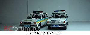 Нажмите на изображение для увеличения Название: ВАЗ-2105 ДАІ (12).JPG Просмотров: 9 Размер:132.7 Кб ID:5277897