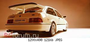 Нажмите на изображение для увеличения Название: Ford Sierra (25).jpg Просмотров: 7 Размер:120.8 Кб ID:5279388