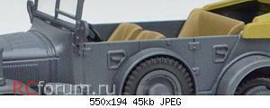 Нажмите на изображение для увеличения Название: s-l1600-2-(11).jpg Просмотров: 24 Размер:44.8 Кб ID:5237492