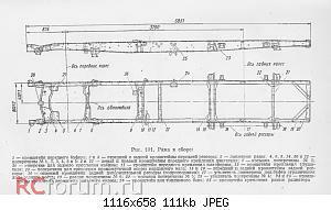Нажмите на изображение для увеличения Название: ГАЗ-53А.JPG Просмотров: 13 Размер:111.0 Кб ID:5705816