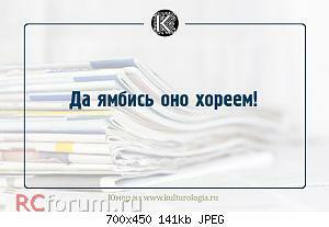 Нажмите на изображение для увеличения Название: fil_humor_09.jpg Просмотров: 18 Размер:140.7 Кб ID:3809368