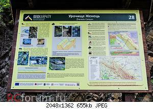 Нажмите на изображение для увеличения Название: ЖЕНЕЦЬКИЙ ГУК-226.jpg Просмотров: 3 Размер:654.9 Кб ID:5021176