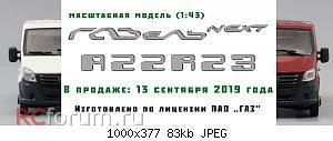 Нажмите на изображение для увеличения Название: Анонс1309_.jpg Просмотров: 20 Размер:82.6 Кб ID:5455249