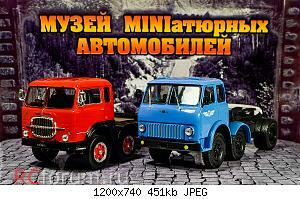 Нажмите на изображение для увеличения Название: FIAT 690T1 (1961) IXO-285.jpg Просмотров: 9 Размер:450.6 Кб ID:5198216