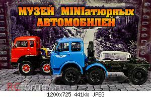Нажмите на изображение для увеличения Название: FIAT 690T1 (1961) IXO-288.jpg Просмотров: 8 Размер:440.9 Кб ID:5198217