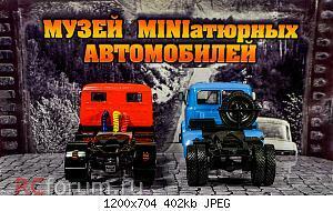 Нажмите на изображение для увеличения Название: FIAT 690T1 (1961) IXO-289.jpg Просмотров: 7 Размер:401.8 Кб ID:5198218