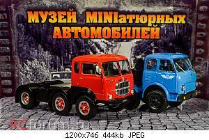 Нажмите на изображение для увеличения Название: FIAT 690T1 (1961) IXO-286.jpg Просмотров: 8 Размер:443.6 Кб ID:5198220