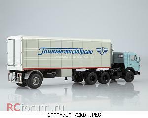 Нажмите на изображение для увеличения Название: КАМАЗ-54112 с полуприцепом Alka-N13CH_.jpg Просмотров: 17 Размер:72.2 Кб ID:5952722