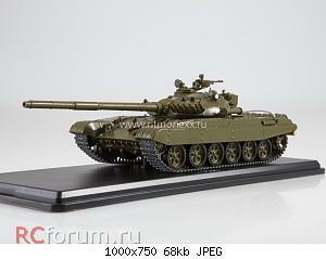 Нажмите на изображение для увеличения Название: Т-72А.jpg Просмотров: 10 Размер:68.3 Кб ID:5961307