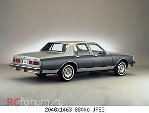 Нажмите на изображение для увеличения Название: 1981 Caprice Classic.jpeg Просмотров: 15 Размер:880.4 Кб ID:5764964