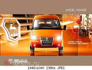 Нажмите на изображение для увеличения Название: GAZ Model Range (01).jpg Просмотров: 18 Размер:237.9 Кб ID:3077166