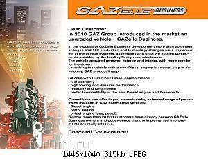 Нажмите на изображение для увеличения Название: GAZ Model Range (02).jpg Просмотров: 18 Размер:314.7 Кб ID:3077167