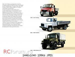 Нажмите на изображение для увеличения Название: GAZ Model Range (11).jpg Просмотров: 36 Размер:198.8 Кб ID:3077176