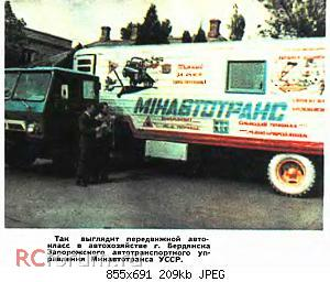 Нажмите на изображение для увеличения Название: ТМ 1980 04 - КАЗ.jpg Просмотров: 121 Размер:209.1 Кб ID:2434048