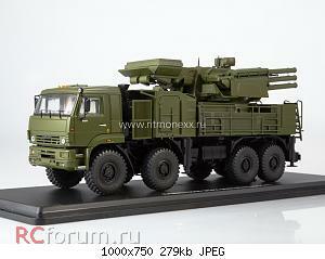 Нажмите на изображение для увеличения Название: КАМАЗ-6560 ЗРПК 96К6 (Панцирь-С1).jpg Просмотров: 16 Размер:278.9 Кб ID:5498659