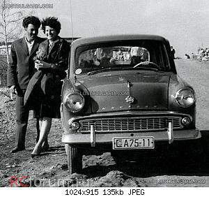 "Нажмите на изображение для увеличения Название: Мъж и жена до автомобил ""Москвич"" със софийска реги.jpg Просмотров: 29 Размер:135.3 Кб ID:4301700"