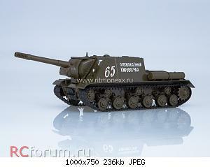 Нажмите на изображение для увеличения Название: ИСУ-152 Освобожденный Кировоград.jpg Просмотров: 7 Размер:236.0 Кб ID:5744941