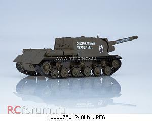 Нажмите на изображение для увеличения Название: ИСУ-152 Освобожденный Кировоград_.jpg Просмотров: 6 Размер:248.1 Кб ID:5744942