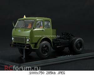 Нажмите на изображение для увеличения Название: МАЗ-504 седельный тягач.jpeg Просмотров: 14 Размер:285.5 Кб ID:5753390