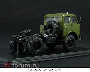 Нажмите на изображение для увеличения Название: МАЗ-504 седельный тягач_.jpeg Просмотров: 10 Размер:315.5 Кб ID:5753391