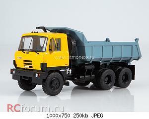 Нажмите на изображение для увеличения Название: Tatra 815S1 самосвал.jpg Просмотров: 15 Размер:249.9 Кб ID:5768813