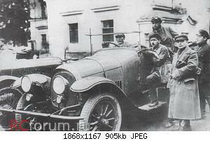 Нажмите на изображение для увеличения Название: !Руссо-Балт С24-40 промбронь. г.Псков, 1920-е (01).jpg Просмотров: 45 Размер:905.4 Кб ID:5745361
