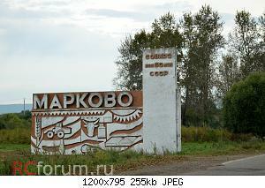Нажмите на изображение для увеличения Название: Марково_1.jpg Просмотров: 16 Размер:255.1 Кб ID:5450217