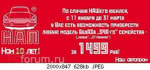 Нажмите на изображение для увеличения Название: Анонс2019_1d.jpg Просмотров: 68 Размер:628.0 Кб ID:5153063