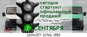 Нажмите на изображение для увеличения Название: Анонс1709_.jpg Просмотров: 6 Размер:106.6 Кб ID:5460687