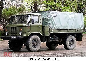 Нажмите на изображение для увеличения Название: 18.ГАЗ-66-11 (1993).jpg Просмотров: 67 Размер:152.1 Кб ID:5326885