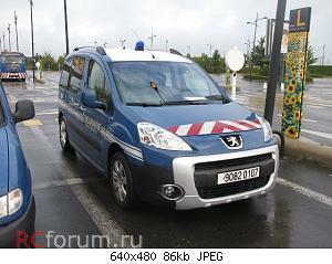 Нажмите на изображение для увеличения Название: Peugeot Partner Tepee GENDARMERIE EQUIPE CYNOPHILE 2008+.jpg Просмотров: 4 Размер:86.2 Кб ID:5363784