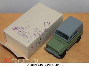 Нажмите на изображение для увеличения Название: UAZ-469-02_новый размер.jpg Просмотров: 39 Размер:448.6 Кб ID:5850299