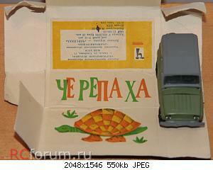 Нажмите на изображение для увеличения Название: UAZ-469-04_новый размер.jpg Просмотров: 38 Размер:550.0 Кб ID:5850300